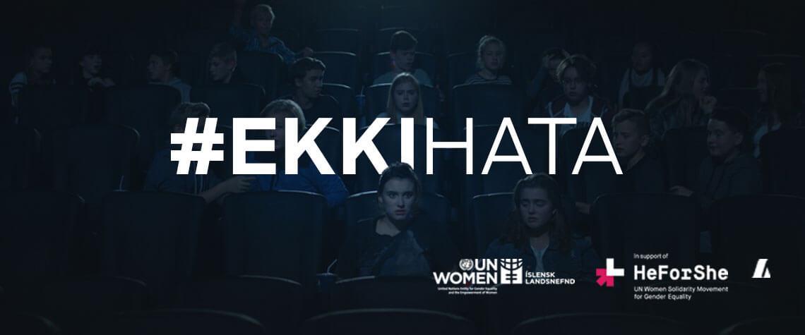 Ekki hata – ný herferð frá HeForShe