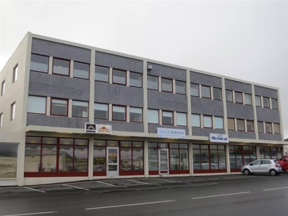 113% verðmunur á croissant á Akureyri