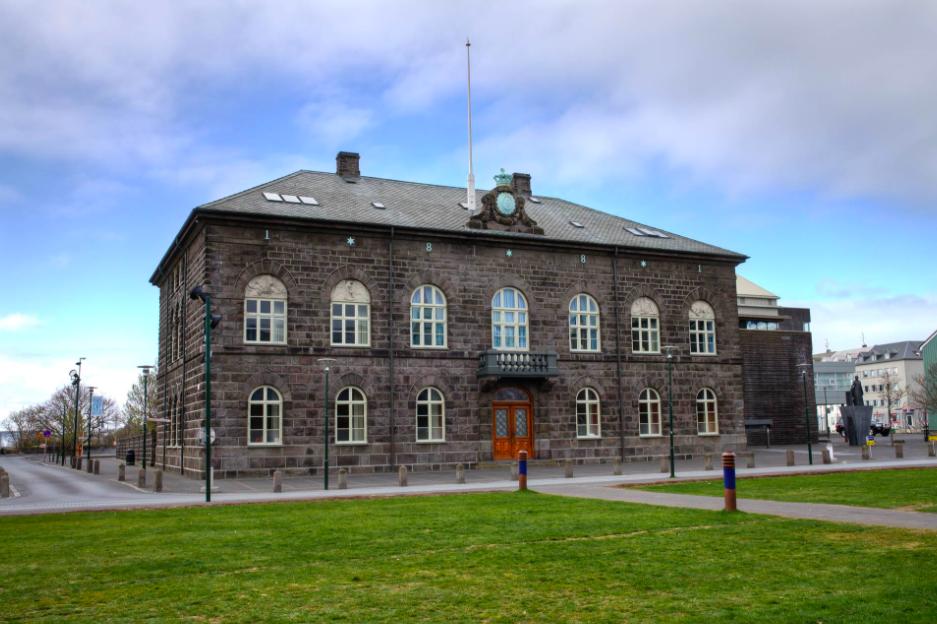 Utankjörfundaratkvæðagreiðsla á Norðurlandi eystra